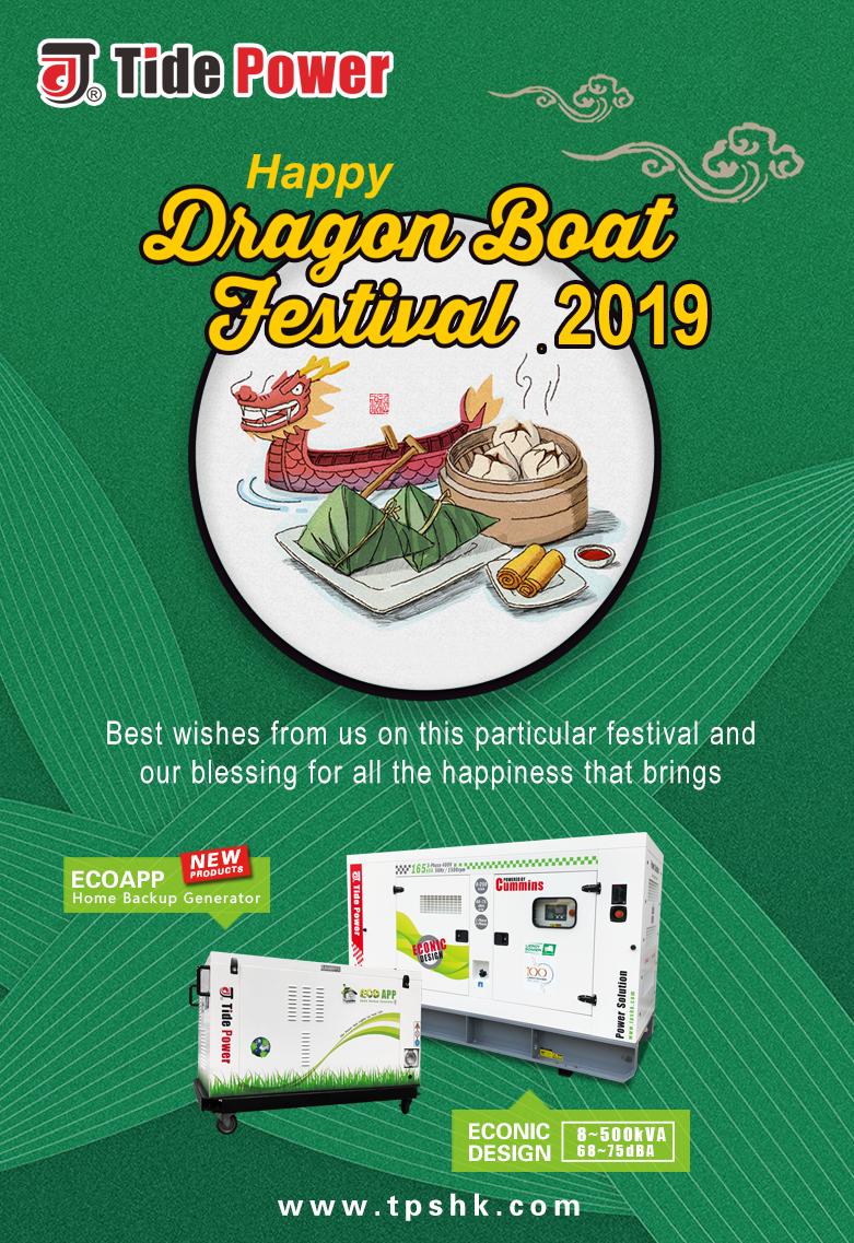 El Festival del Bote del Dragón (1)